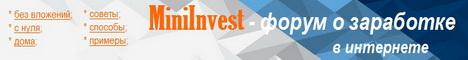 http://miniinvest.usite.pro/miniinvest468x60.jpg
